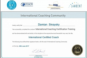 Сертификат ICC (International Coaching Community)